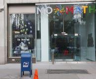 数学博物馆在曼哈顿 免版税库存图片