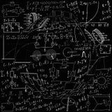 数学等式和配方 皇族释放例证