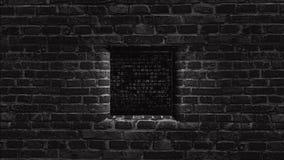 数据保护窗口 被保护的数据 概念安全 库存图片
