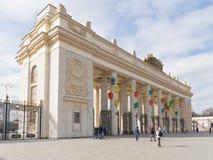 文化和休闲中央公园在莫斯科 免版税库存图片