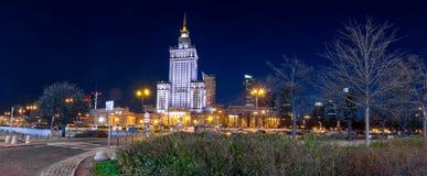 文化和科学宫殿在华沙,波兰的中心 库存照片