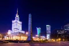 文化和科学宫殿在华沙,波兰的中心 免版税库存图片