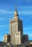 文化和科学,华沙宫殿  免版税库存照片