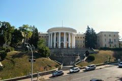 文化和艺术(10月宫殿),基辅的国际中心 免版税库存图片