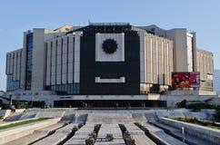 文化国民宫殿 免版税图库摄影
