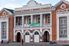 文化宫殿 乌斯曼 俄国 免版税库存照片