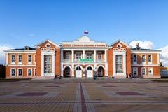 文化宫殿 乌斯曼 俄国 免版税库存图片
