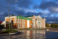 文化宫殿 乌斯曼 俄国 库存图片