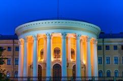 文化10月宫殿的乌克兰基辅国际中心 免版税库存照片