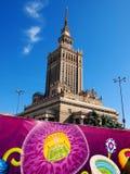 文化fanzone宫殿波兰华沙 库存图片