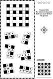 文字游戏-打破的纵横填字游戏 库存例证
