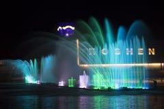 文尼察喷泉  免版税库存照片