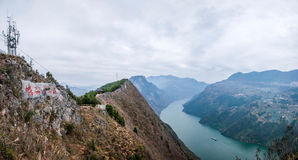 文山县,重庆文峰俯视长江三峡巫峡的森林公园 图库摄影