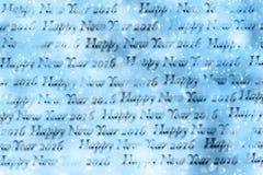文本新年快乐2016纸纹理 库存照片