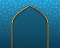 斋月伊斯兰教的问候 库存例证