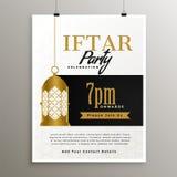 斋月iftar党庆祝时髦的模板 库存例证