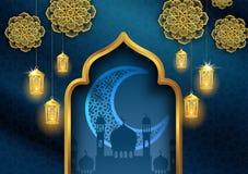 斋月kareem或eid穆巴拉克伊斯兰教的贺卡设计与金灯笼 向量例证