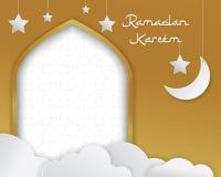 斋月Kareem招呼的背景 皇族释放例证