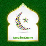 斋月Kareem绿色背景 斋月模板 向量例证