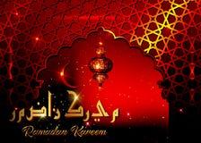 斋月Kareem设计伊斯兰教的新月形清真寺与金黄阿拉伯主题和书法的圆顶窗口月亮和剪影,明亮 库存例证
