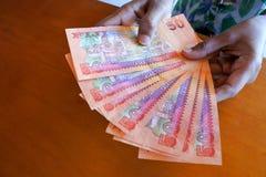斐济的斐济美元货币 免版税图库摄影
