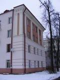 斯大林主义大厦在米斯克,白俄罗斯 免版税库存照片