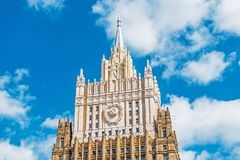 斯大林主义archite俄罗斯样式外交部  免版税库存图片
