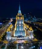 斯大林高层建筑物在莫斯科 库存照片
