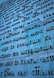 斯拉夫语字母的俄语 库存照片