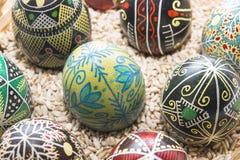 斯拉夫语Pysanka复活节彩蛋 免版税库存照片