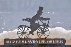 斯拉沃尼亚标志,奥西耶克,克罗地亚博物馆  免版税库存照片