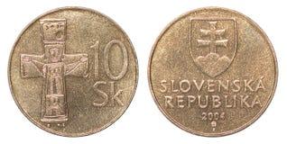 斯洛伐克克朗硬币 免版税库存照片