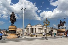 斯科普里市中心和考古学博物馆和老石桥梁,马塞多共和国 免版税库存图片