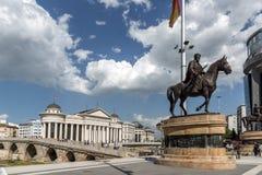 斯科普里市中心和考古学博物馆和老石桥梁,马塞多共和国 免版税库存照片