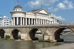 斯科普里市中心和考古学博物馆和老石桥梁,马塞多共和国 图库摄影