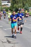 斯科普里马拉松2017年 免版税库存照片