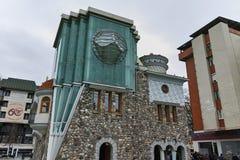 斯科普里,马其顿共和国- 2017年5月13日:纪念议院真福加尔各答的德肋撒在市斯科普里 免版税库存图片