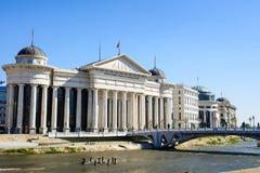 斯科普里,马其顿- 2017年10月12日:考古学博物馆和s 库存照片
