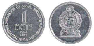 斯里兰卡一分硬币 免版税库存照片