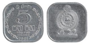 斯里兰卡分硬币 免版税图库摄影