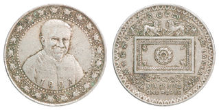 斯里兰卡卢比硬币 免版税库存图片