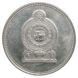 斯里兰卡硬币 免版税库存照片