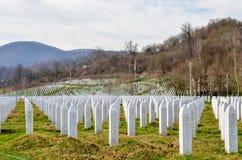 斯雷布雷尼察纪念品和公墓 库存照片