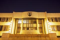 斯洛伐克议会大厦在布拉索夫 免版税图库摄影