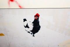 斯洛文尼亚街道画鸡 免版税库存图片