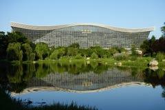 新世纪金融公司全球性中心,成都,四川,反对蓝天的中国 库存图片