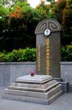 新加坡中国战争英雄林MacRitchie水库的Bo Seng坟茔  库存照片