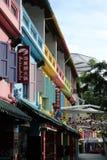 新加坡克拉码头 库存图片