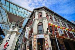 新加坡唐人街  库存图片