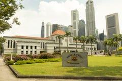 新加坡国会 免版税库存照片